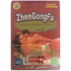 3D zhen gong fu male capsule zhengongfu