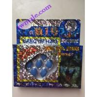 Lang Yi Hao male blue chinese sex pills
