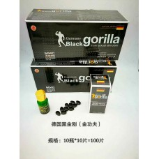 Germany black gorilla male sexual pills