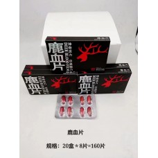 Deer Blood film Chinese male sex enhancement pills