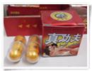 zhen-gong-fu-sex-pills