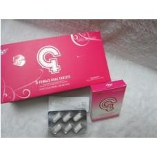 G Pills  female enhancer tablets