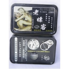 Lao piao ke china sex capsules laopiaoke