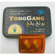 YongGang Sex pills for Men
